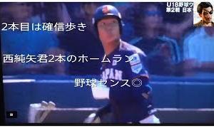 阪神、うっかり高校No.1野手を指名していた