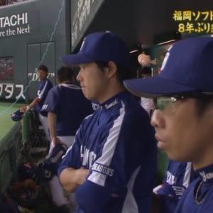 【悲報】ソフトバンクホークスさん、セリーグ全球団から笑顔を奪う