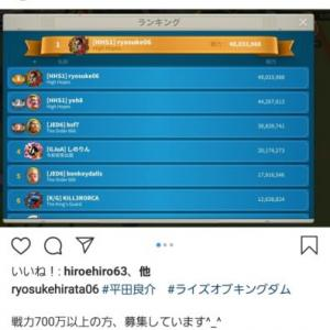 【朗報】平田良介さん、謎のソシャゲで全国一位になる