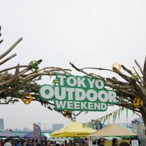 TOKYO OUTDOOR WEEKEND2020とOUTDOOR DAY JAPAN