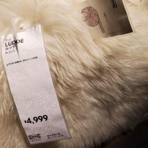 IKEAでキャンプに使えそうなもの「ムートン」