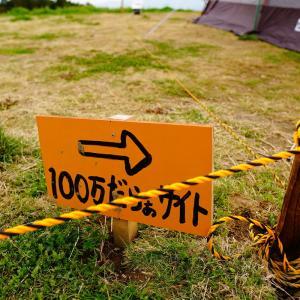 富士見の丘オートキャンプ場でブラジル料理ムケッカを楽しむ