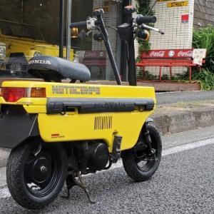 MOTO COMPO モトコンポ入庫・・・