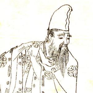 大任町(大行事村+今任原村)の地名の由来になった藤原今任卿について歴史の流れを調べてみた。