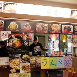 本場韓国家庭料理 宋家 おおとう桜街道店(韓国料理:道の駅おおとう桜街道)ビビンバ、チジミ、冷麺がおすすめ♪