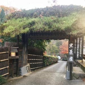 秋川渓谷・紅葉きれいな黒茶屋に寄り道♫