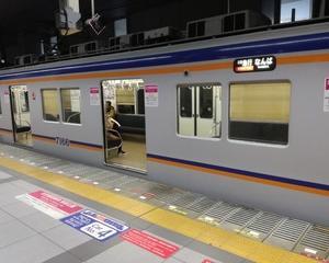 【大阪】関西国際空港からの電車(南海電鉄)が馬鹿高い理由とは?