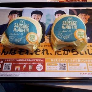カプセルイン札幌の朝食は無料でマクドナルドの朝マックが食べることができた