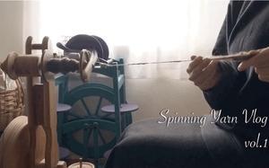 糸を紡ぐ生活。