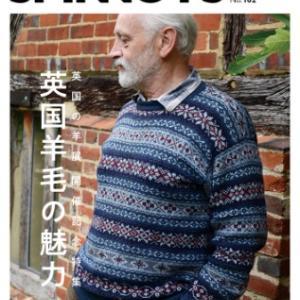連載している雑誌が発売されました。