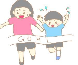 自閉症の息子と親子マラソンを走りたい!!!