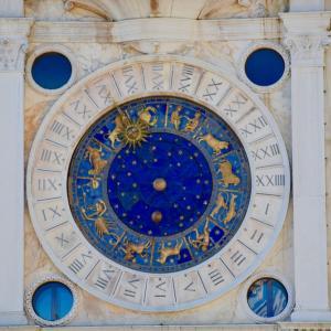 星の回転と次元と、ヴィーナスからのメッセージ