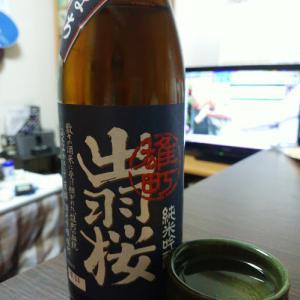 出羽桜 純米吟醸酒 雄町