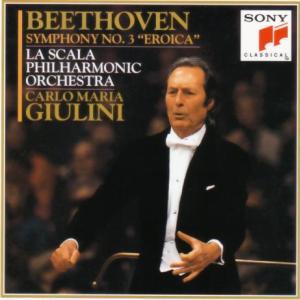 ベートーヴェン:交響曲第3番《英雄》3