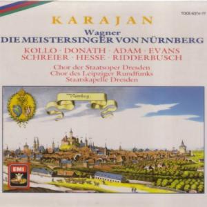 ワーグナー:楽劇《ニュルンベルクのマイスタージンガー》第1幕前奏曲