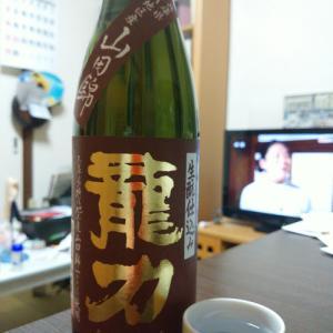 龍力 特別純米酒 生酛仕込み