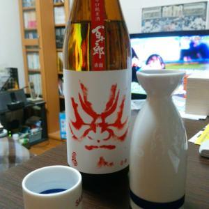 百十郎 赤面 大辛口純米酒