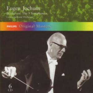 ベートーヴェン:交響曲第5番《運命》1