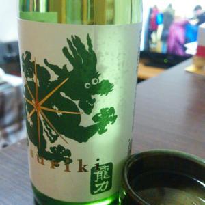 龍力 純米酒 ドラゴン 緑