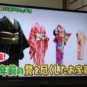 池田重子さんの着物の世界