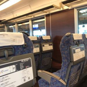 有料座席サービス 新快速「Aシート」に初めて乗りました。