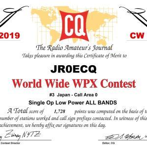 CQ WPX CWコンテストの参加証を受け取る