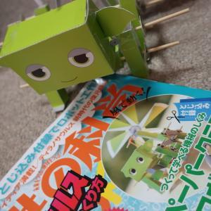 子供の科学7月号のロボット工作