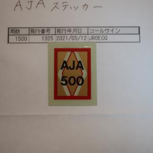 CW特記付きのAJA-1500のステッカーが届く