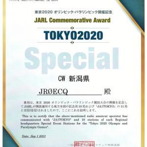 TOKYO 2020 Special アワードが届く