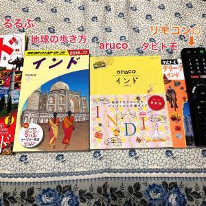 インド旅行におすすめのガイドブック&会話系ガイドブック!の巻