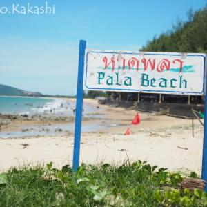 地元民向けどローカルビーチで一杯 パラ・ビーチ @ ラヨーン