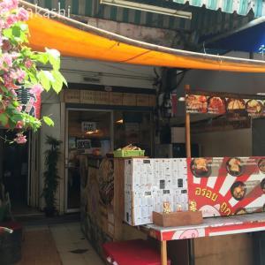 こんな裏手に日本食 MOGUMOGU Dining Bar @ ラチャダー