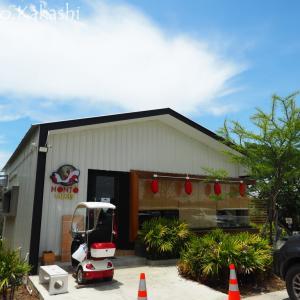 病院駐車場に居を持つ和食屋 Honto Varity @ ナコンパトム