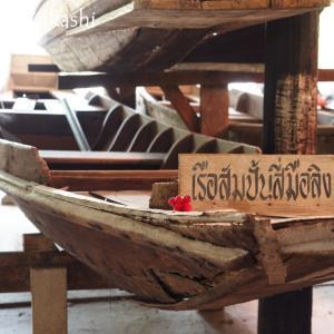 廃船?いやいやアンティーク船 アンシエント・ボート博物館 @ ナコンパトム