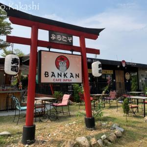 バンセンで日本式おもてなし バンカン・カフェ・ジャパン @ バンセン