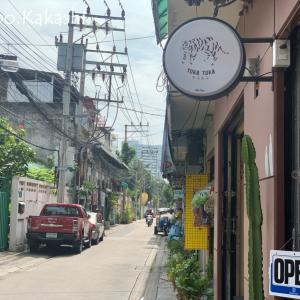 肉食系女子会はこのお店で TORA・TORA JAPANESE KITCHEN @ パヤタイ