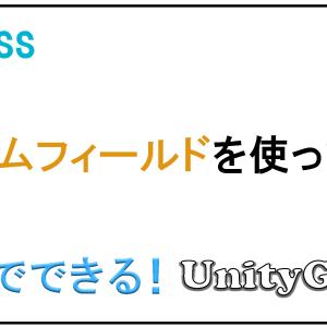 【Osclass】広告記入欄の追加方法