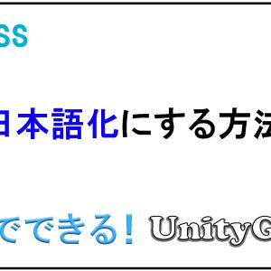 【Osclass】日本語にする方法