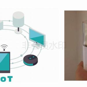 IoT スマート・アロマディフューザ