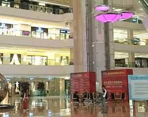世界最大の照明の街、広東省中山市