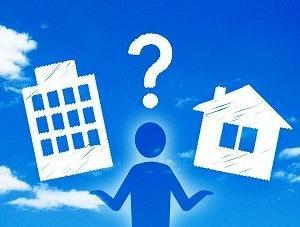 マンションVS一軒家*マンション暮らしをするとしたら不便だと感じること