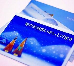 1月6日(今日)は小寒・7日は七草粥の日ですね。
