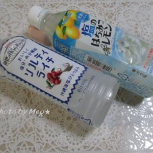 熱中症予防に~経口補水液とお気に入りの美味しい飲料♪