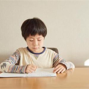 吃音がある子供達に学ぶ楽しさを実感してもらうためのオンライン学習塾、はじめました。