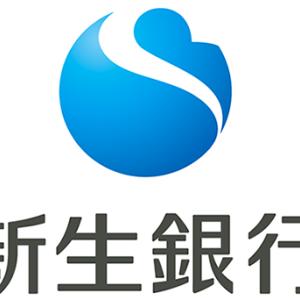 【8303】新生銀行