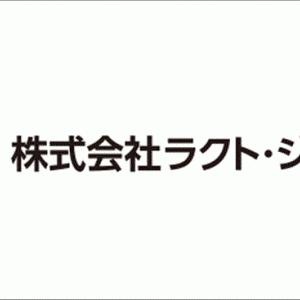 【3139】ラクト・ジャパン