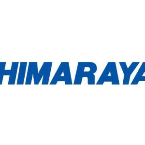 【7514】ヒマラヤ