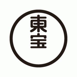 【9602】東宝