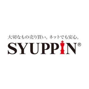 【3179】シュッピン
