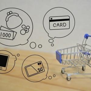 Amazonでお得に支払う方法【クレカ+プリペイドカード】